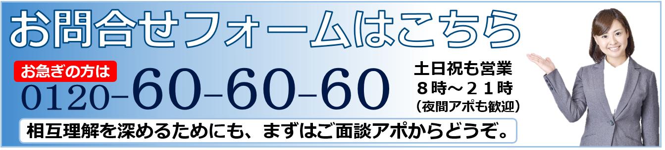 就業規則_人事労務相談_社会保険労務士_大阪