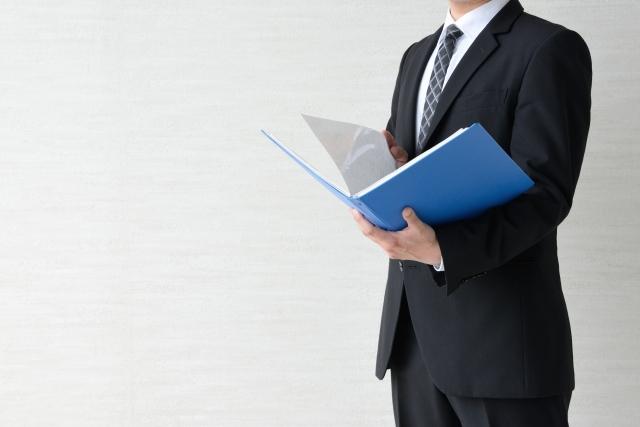 労働基準監督署の立ち入り調査(社労士)