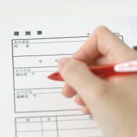 神障害者と法定雇用率(社労士)